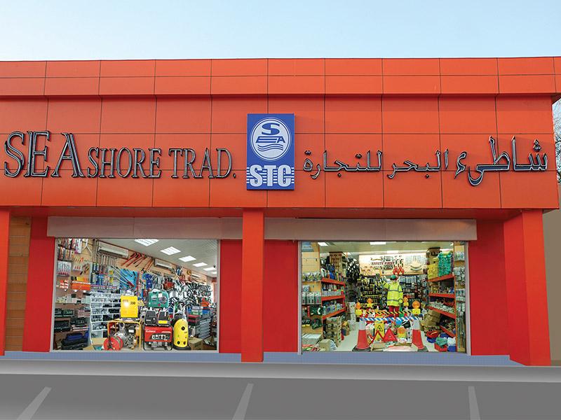 Seashore Trading - Shop1